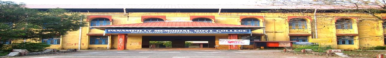 Panampilly Memorial Govt. College - [PMGC] Chalakudy, Thrissur - Course & Fees Details