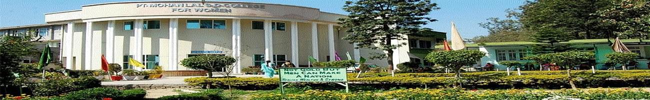 Pandit Mohan Lal SD College for Women - [PTMLSDC], Gurdaspur