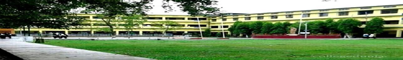 Paschim Guwahati Mahavidyalaya, Guwahati