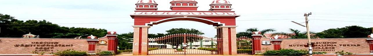 Pasumpon Muthuramalinga Thevar College - [PMTC], Madurai