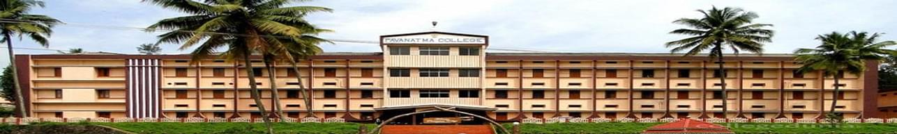 Pavanatma College Murickassery, Idukki