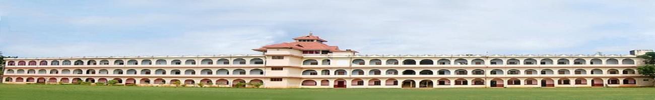 Pazhassi Raja College Pulpally, Wayanad
