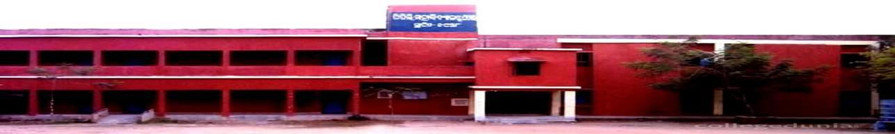 Pipili College, Puri