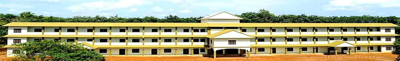 Pookoya Thangal Memorial Government College, Perinthalmanna