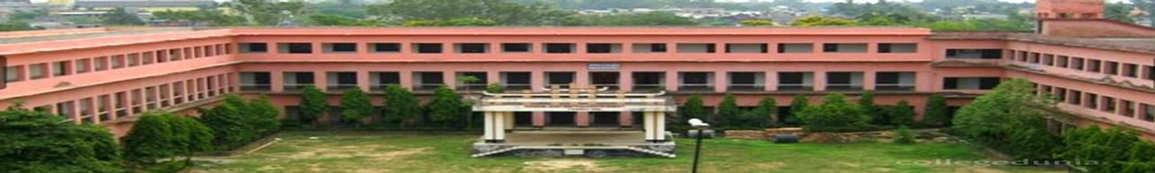 Prabhat Kumar College, Midnapore