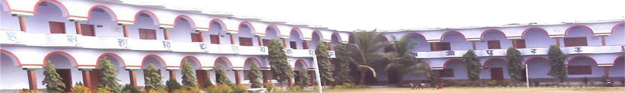 Prabhu Narayan Singh Maha Vidyalaya, Ghazipur - Course & Fees Details