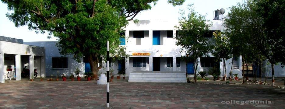 Pramod Mahavidhyalaya