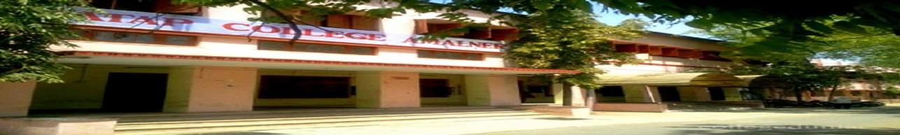 Pratap College, Jalgaon