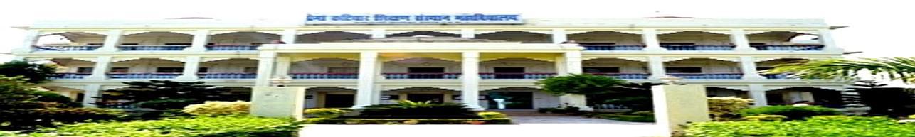 Prema Katiyar Shikshan Sansthan College, Kanpur Dehat
