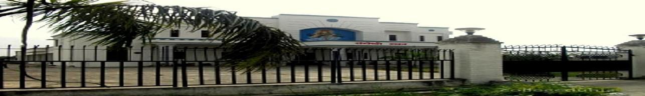 Prithvi Shiv Kisan Majdoor Balika PG College, Ballia