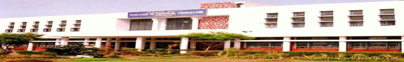 Prof Gursewak Singh Punjab Government College of Physical Education - [PGSPGCPE], Patiala