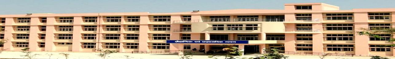Pt. Naki Ram Sharma Goverment College, Rohtak - Course & Fees Details