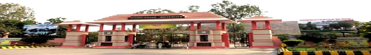 Pt. Vasudev Tiwari College of Education, Jhansi