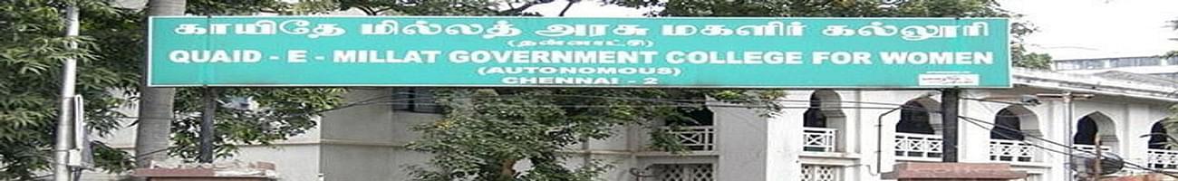 Quaide-E-Millath Government College for Women (Autonomous), Chennai