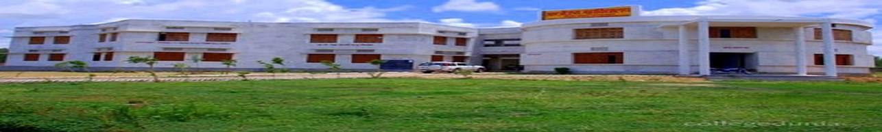 RBS Mahavidyalaya, Allahabad - Course & Fees Details