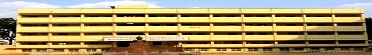 BES  Degree College Jayanagar, Bangalore - Course & Fees Details