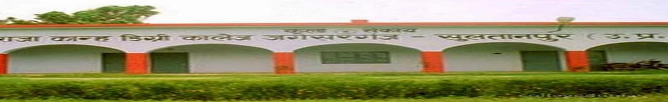 Raja Kanh PG College - [RKPG], Sultanpur