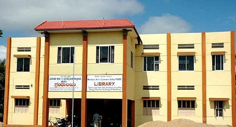 BESM Arts & Commerce College Byadgi