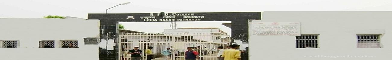 Ram Krishna Dwarika College - [RKD], Patna