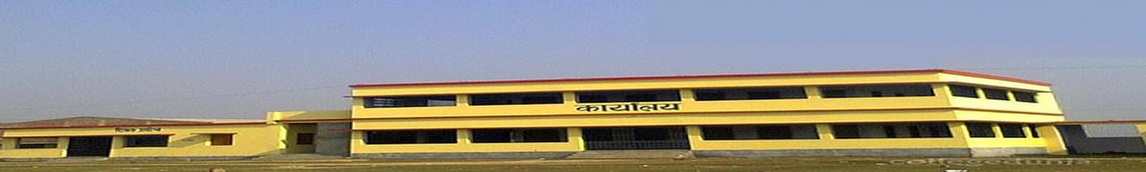 Ram Lakhan Singh Yadav College - [RLSY], Patna - Course & Fees Details