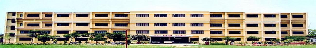 Rama Degree College, Lucknow