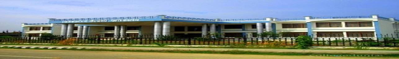 Ramdev Mahavidyalaya, Jaunpur
