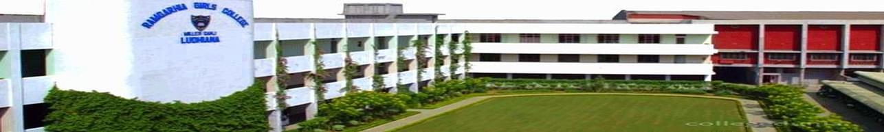 Ramgarhia Girls College, Ludhiana - Course & Fees Details