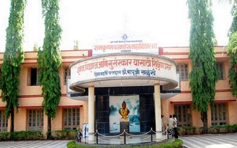 Ramkrishna Paramhansa Mahavidyalaya