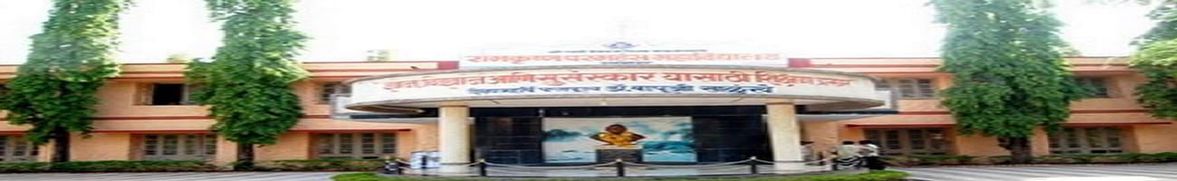 Ramkrishna Paramhansa Mahavidyalaya, Osmanabad
