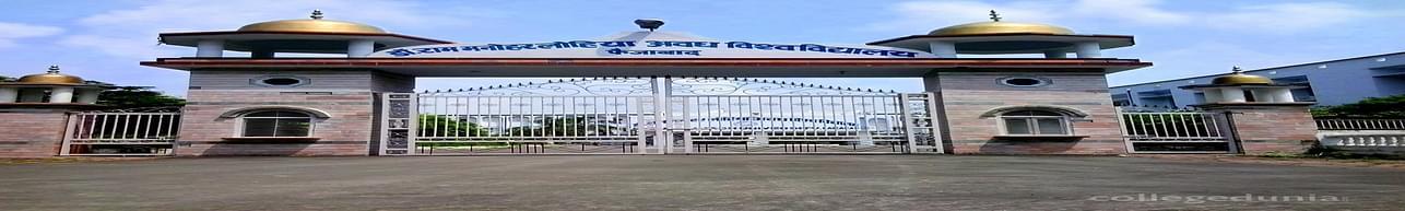 Rani Ganesh Kunwari Degree College, Sultanpur - Course & Fees Details