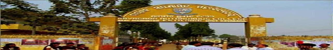 Rayagada Autonomous college, Rayagada