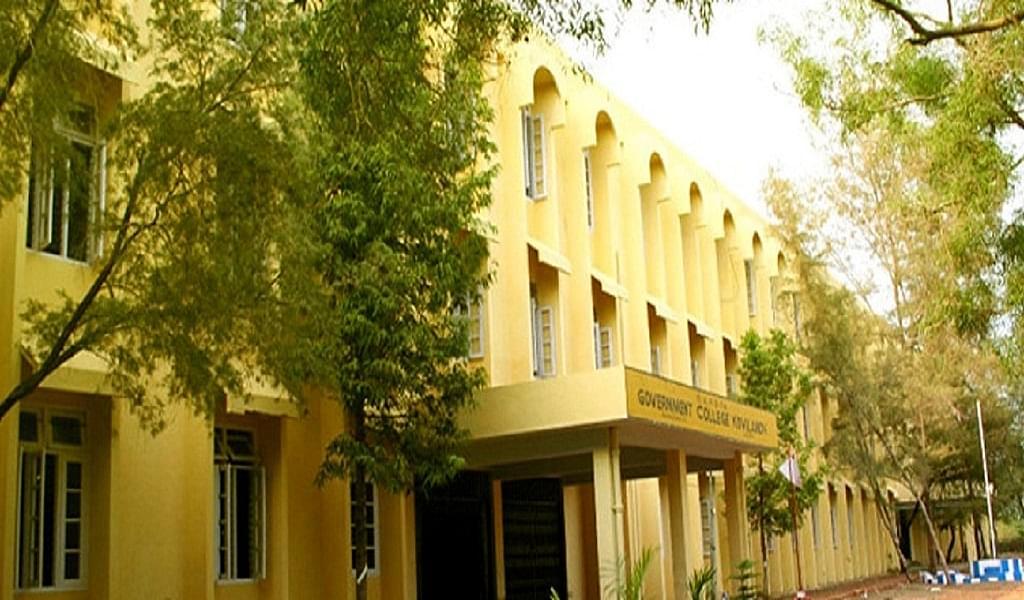 SARBTM Govt. College