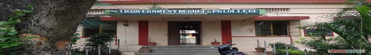 SCIM Government Degree  & PG College, Tanuku