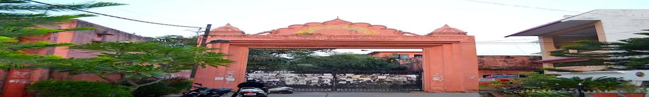 SMJN College, Haridwar