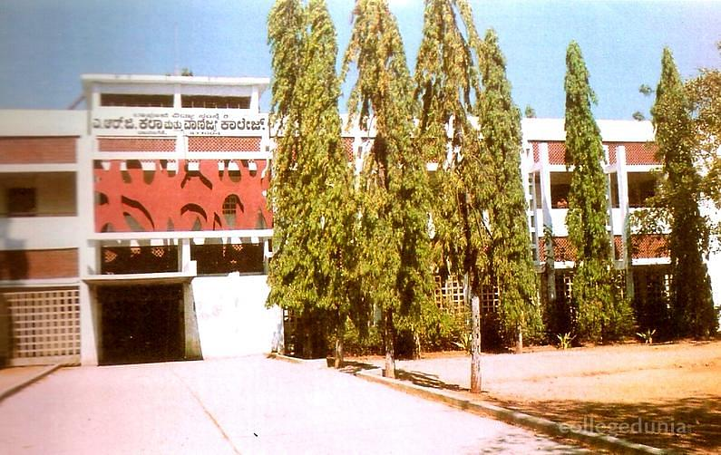 ARG Arts and Commerce College