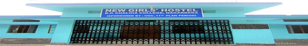 Bimala Prasad Chaliha College, Nagaon - Course & Fees Details