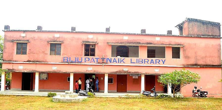 Biju Pattnaik College of Science & Education - [BPCSE]