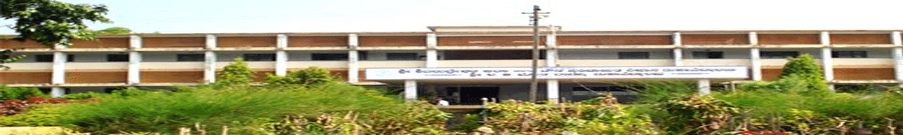 SS Arts College and TP Science Institute, Belgaum - Course & Fees Details