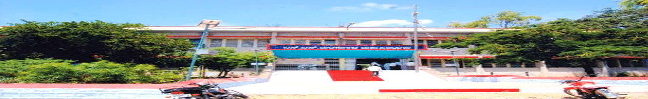 SS Margol College of Arts Science and Commerce, Gulbarga