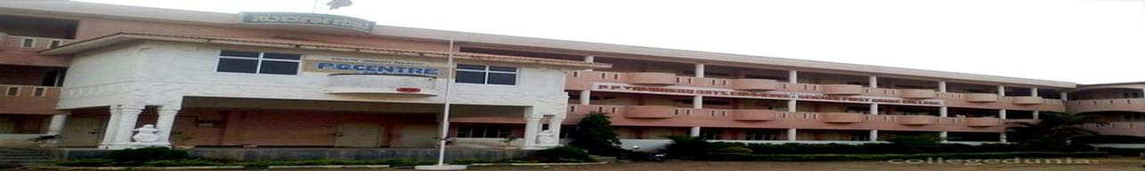 B.R. Tambakad Arts Commerce and Science First Grade College, Haveri - Course & Fees Details