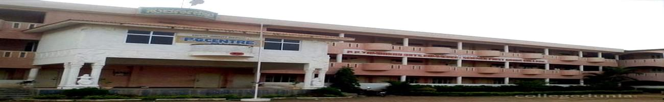 B.R. Tambakad Arts Commerce and Science First Grade College, Haveri