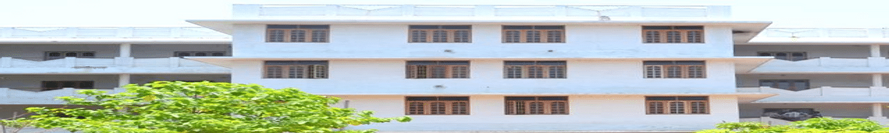 S.V. Arts and Science College, Guntur