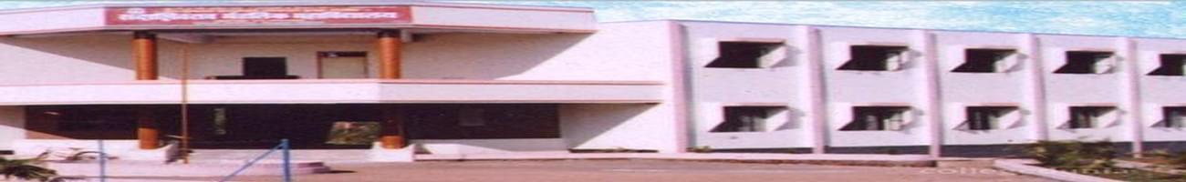 Sadashivrao Mandlik Mahavidyalaya, Kolhapur