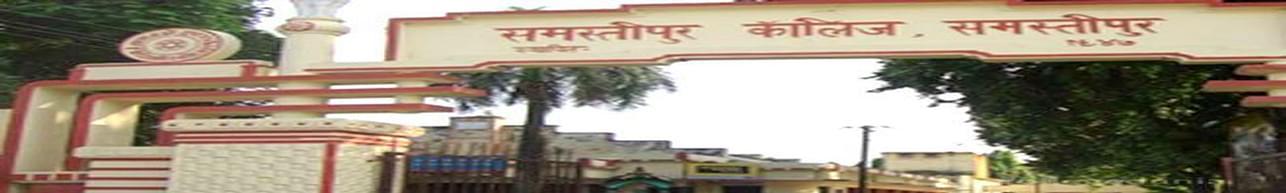Samastipur College, Samastipur