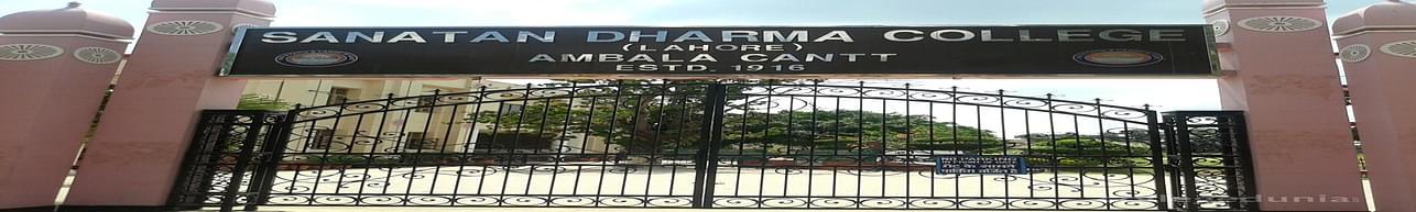 Sanatan Dharam College - [SDC], Ambala
