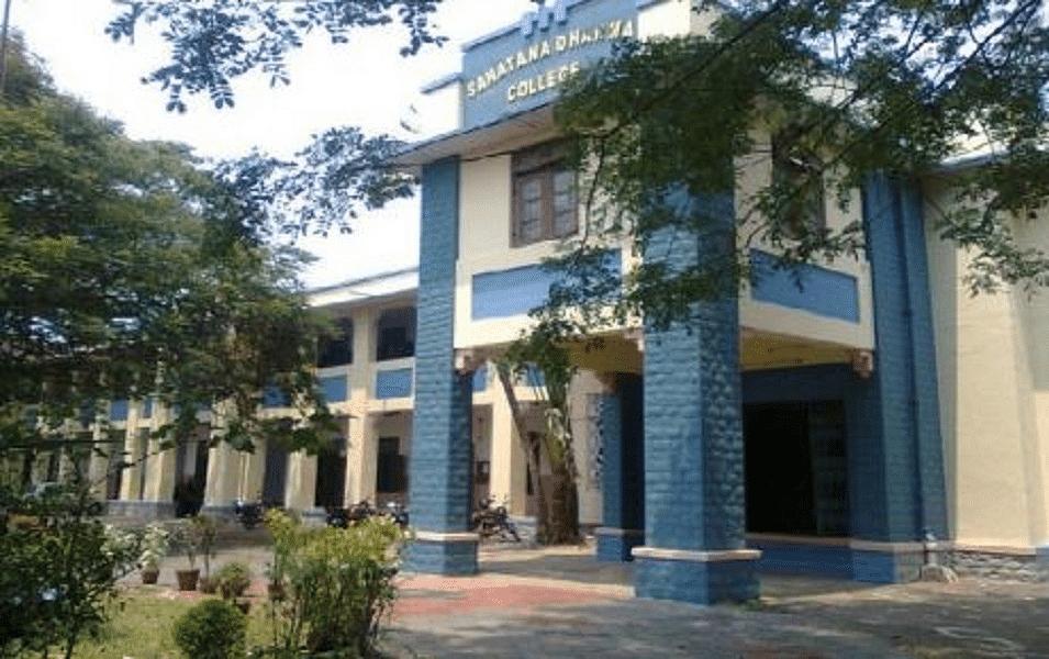 Plus One Vacancy School List 2019 Alappuzha School Style
