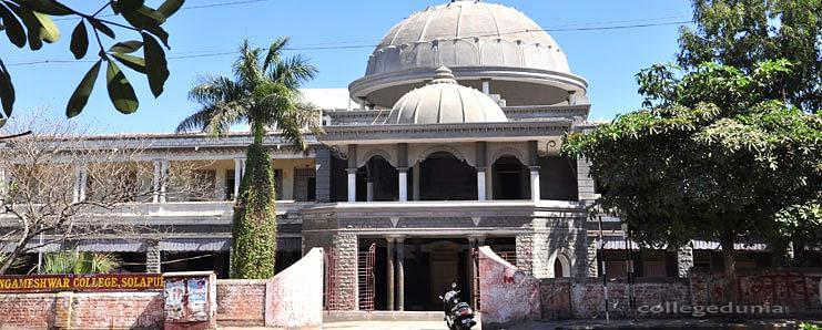 Sangameshwar College