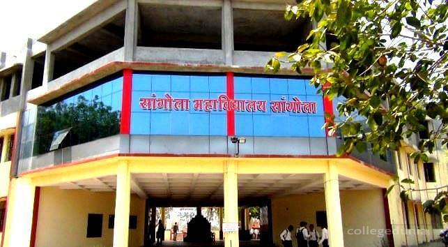 Sangola College