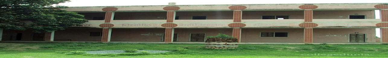 Sarvodya Vidhyapith, Jaunpur