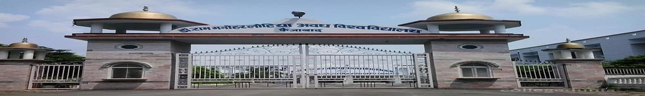 Baba Baruadas PG College, Ambedkar Nagar
